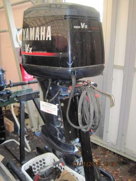 Venemoottori Yamaha 250AETOUL